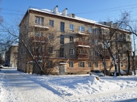 Yekaterinburg, Voennaya st, house 9. Apartment house