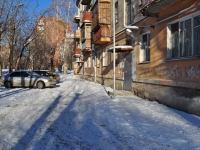 Екатеринбург, Военная ул, дом 9