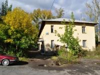 叶卡捷琳堡市, Voennaya st, 房屋 20В. 公寓楼