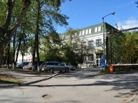 Yekaterinburg, Voennaya st, house 22. office building