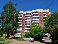 neighbour house: st. Voennaya, house 1А. Apartment house