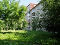 neighbour house: st. Voennaya, house 4. Apartment house