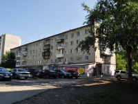 neighbour house: st. Voennaya, house 4А. Apartment house