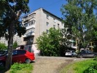 Yekaterinburg, Voennaya st, house 4А. Apartment house