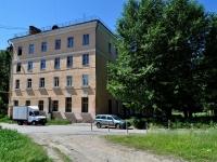 neighbour house: st. Voennaya, house 5. hostel Екатеринбургского химико-механического техникума