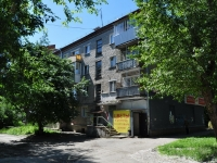 neighbour house: st. Voennaya, house 5А. Apartment house