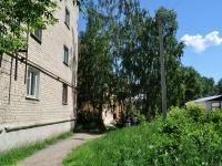Екатеринбург, улица Военная, дом 5А. многоквартирный дом