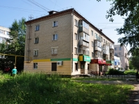 neighbour house: st. Voennaya, house 6. Apartment house
