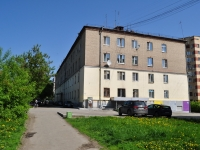 neighbour house: st. Voennaya, house 7. hostel