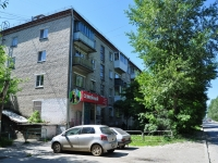 neighbour house: st. Voennaya, house 7А. Apartment house