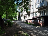 叶卡捷琳堡市, Voennaya st, 房屋 7А. 公寓楼