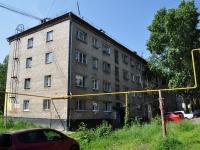 Yekaterinburg, Voennaya st, house 8А. Apartment house