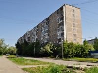Екатеринбург, улица Военная, дом 10. многоквартирный дом