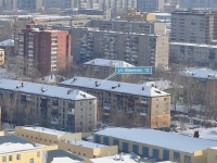 Yekaterinburg, Voennaya st, house 13. Apartment house
