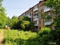 Екатеринбург, улица Военная, дом 13. многоквартирный дом