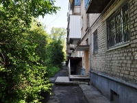 Yekaterinburg, Voennaya st, house 15. Apartment house