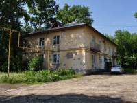 neighbour house: st. Voennaya, house 18. Apartment house