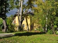 Екатеринбург, улица Военная, дом 20А. многоквартирный дом