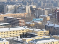 Yekaterinburg, Voennaya st, house 20А. Apartment house
