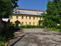 neighbour house: st. Voennaya, house 20А. Apartment house