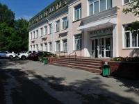 улица Военная, дом 22. офисное здание