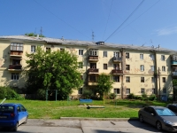 Yekaterinburg, Voennaya st, house 21. Apartment house