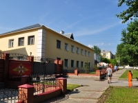 neighbour house: st. Voennaya, house 19 к.2. governing bodies