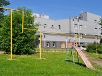 叶卡捷琳堡市, Voennaya st, 房屋 23. 写字楼