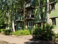 Екатеринбург, улица Военная, дом 11. многоквартирный дом