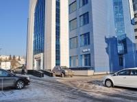 Yekaterinburg, Karl Libknekht st, house 4. office building