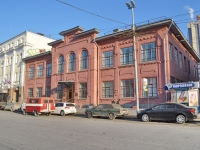 neighbour house: st. Karl Libknekht, house 8Б. health center