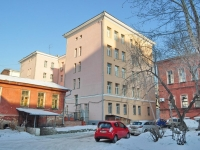 neighbour house: st. Karl Libknekht, house 9А. university УрГПУ, Уральский государственный педагогический университет
