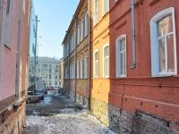 Екатеринбург, Карла Либкнехта ул, дом 9