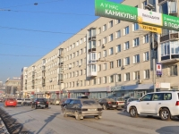 Yekaterinburg, Karl Libknekht st, house 18. Apartment house