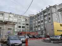 Yekaterinburg, academy Уральская государственная архитктурно-художественная академия, Karl Libknekht st, house 23