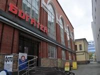 Yekaterinburg, Karl Libknekht st, house 27. store
