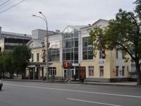 Екатеринбург, Карла Либкнехта ул, дом 27