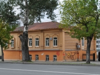 neighbour house: st. Karl Libknekht, house 29. institute Институт моды, УралГАХА