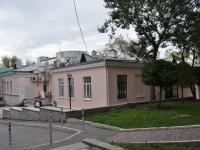 Yekaterinburg, Karl Libknekht st, house 32. bank