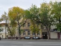 neighbour house: st. Karl Libknekht, house 33. institute Институт международных связей