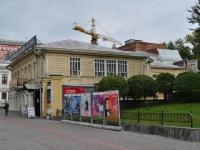 叶卡捷琳堡市, 博物馆 Дом Метенкова, Karl Libknekht st, 房屋 36