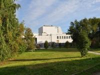 叶卡捷琳堡市, 剧院 Театр юного зрителя, Karl Libknekht st, 房屋 48