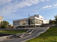 улица Карла Либкнехта, дом 48. театр Театр юного зрителя