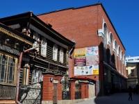 叶卡捷琳堡市,  , house 23А. 购物中心