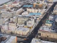 neighbour house: st. Karl Libknekht, house 23. academy Уральская государственная архитктурно-художественная академия