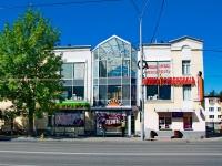 улица Карла Либкнехта, дом 27. магазин