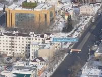 Yekaterinburg, institute Институт международных связей, Karl Libknekht st, house 33