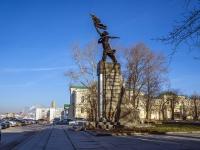 Екатеринбург, памятник Комсомолу Уралаулица Карла Либкнехта, памятник Комсомолу Урала
