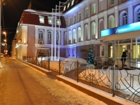 Yekaterinburg, office building СТРОГАНОВЪ, Karl Libknekht st, house 5