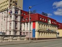 Екатеринбург, Карла Либкнехта ул, дом5